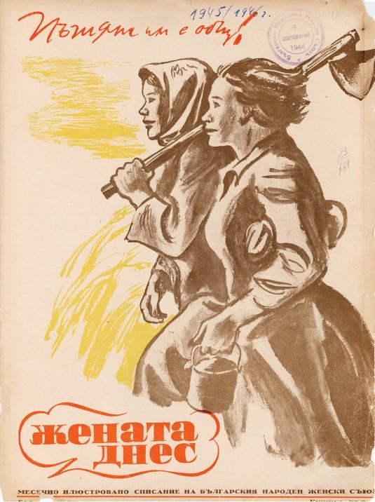 1-1945