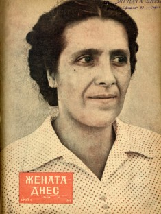 1-1951