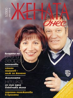 1-2000