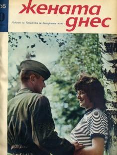 10-1965