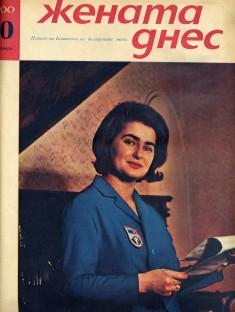 10-1966
