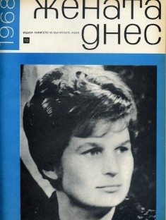 10-1968