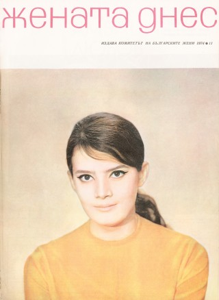 11-1974