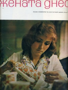 11-1976