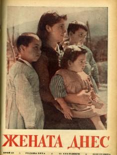 13-1950