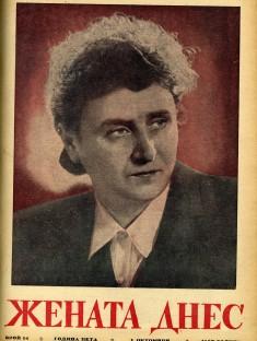 14-1950