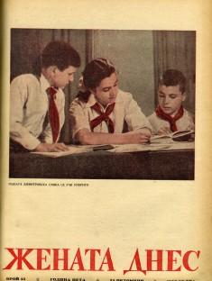 15-1950