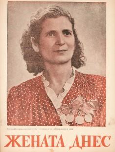 17-1950