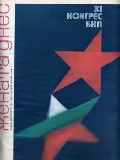 2-1976