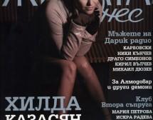 Хилда Казасян. Жена с вкус към живота