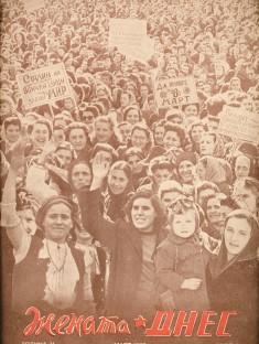 3-1950