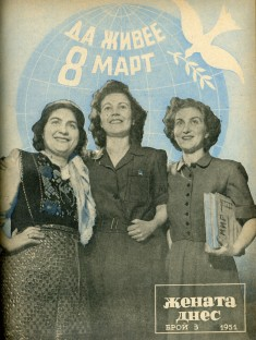 3-1951