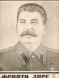 3-1953