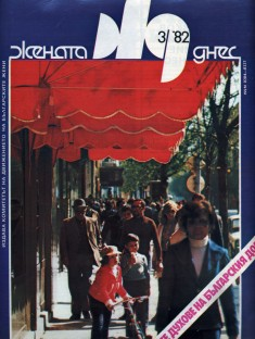 3-1982