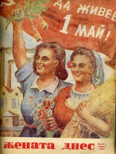 4-1953