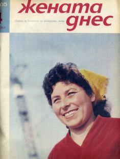 4-1965