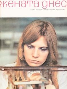 4-1974