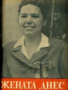 5-1950