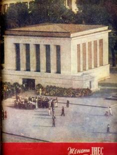 6-1954