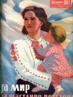 6-1955