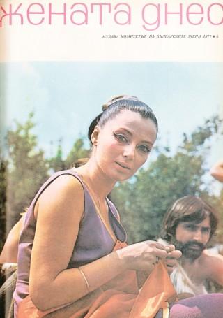 6-1971