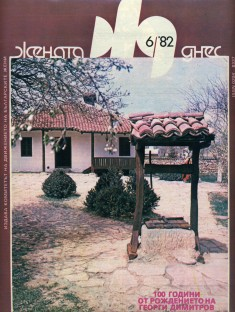 6-1982