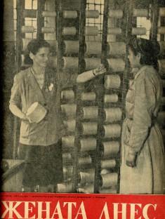 7-1950