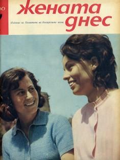7-1966