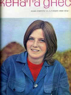 7-1974