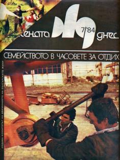 7-1984