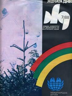7-1988