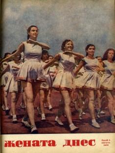 8-1953