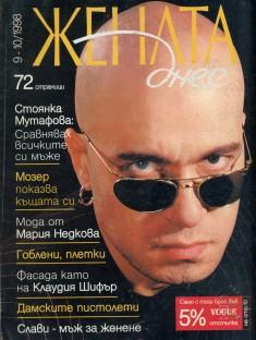 9-1998