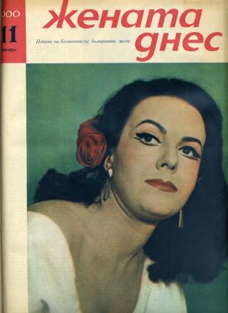 11-1966