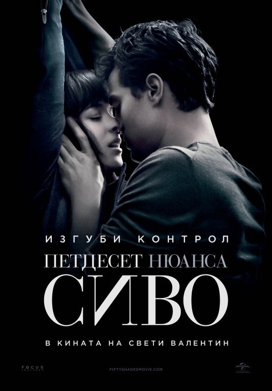 Poster 70 x 100 sm - Fifty Shades of Grey January 2015