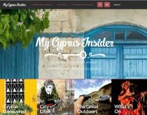Моят Кипър – поглед отвътре