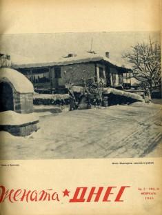 2-1949