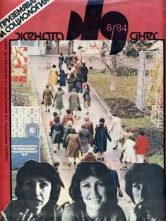 6-1984