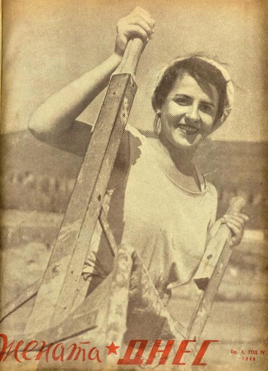 8-1949
