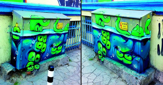 2_sofia_desing_week_2011_graffiti