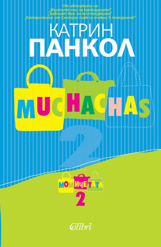 Cover-Muchachas-2