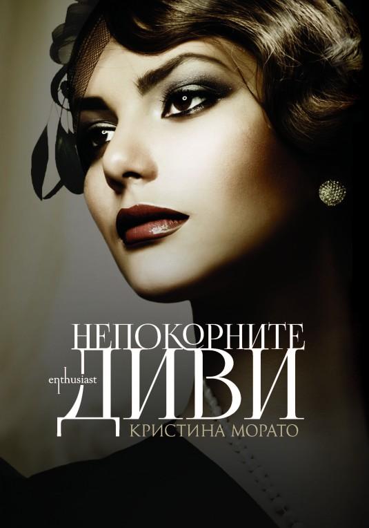 Enthusiast_Nepokornite-divi_cover-first