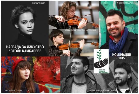 01.SKAMBAREV 2015 NOMINACII press