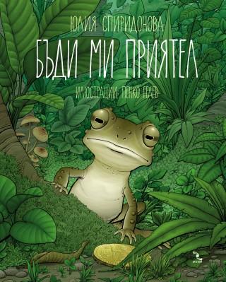 Cover_Jabata_Print