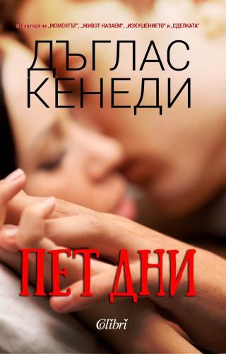 Cover-Pet-dni