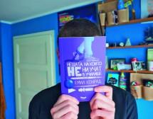 """Топ 10 на книжарници """"Хеликон"""" за най-продавани книги (20 – 26 април)"""