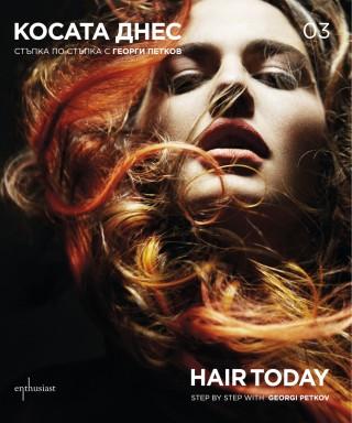 Enthusiast_Kosata-dnes-03_cover-first