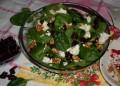 Спаначена салата с червени боровинки и орехи. От Ирина Андреева