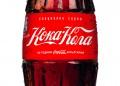 50 години Кока-Кола в България