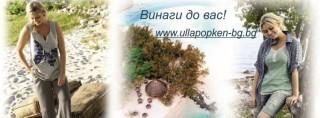 Cover eshop1 (1)